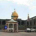 ویدئو / وبژه سفرهای نوروزی / گلچین87